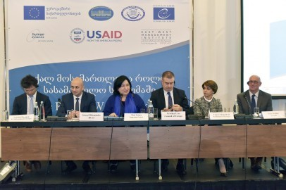 Conference on the Role of Women Judges in the Judiciary